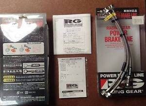 Genuine RG Stainless Braided Brake Line Set - Suit S14/S15/200SX Como South Perth Area Preview