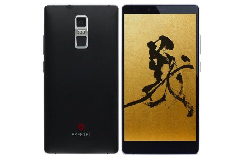 Android Phone - Freetel Samurai Kiwami Unlocked AT&T T-Mobile Phone Android New Dual SIM US 2K