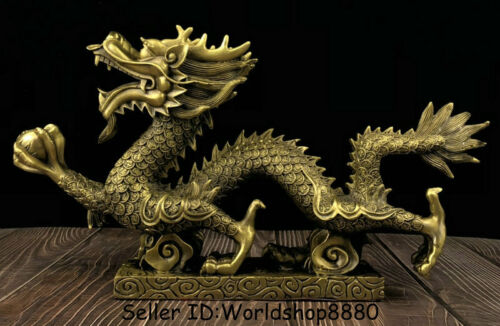 """20"""" Old Chinese Copper Folk Feng Shui Zodiac Animal Coins Dragon Wealth Statue"""