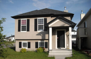 751 Copperfield Blvd SE, Available for Immediate Possession!