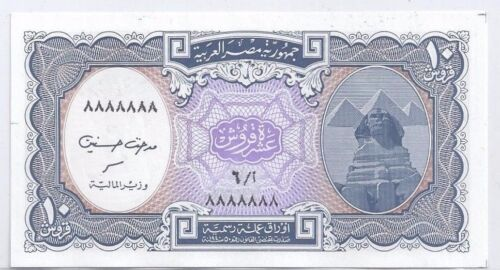EGYPT  10 PIASTRES  # 8888888  SOLID 8