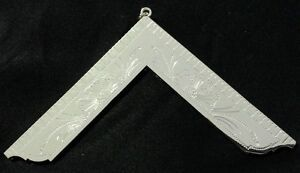 Freemason Worshipful Master Collar Jewel in Silver Tone