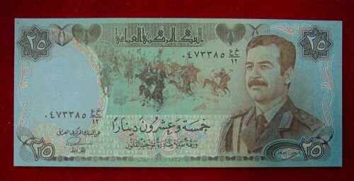 Safe Conduct Pass on an imitation Iraqi Note