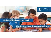 Tutor / Teacher Jobs £45 p/h- GCSE & A-Level Private Tutors Needed Wanted - English Maths Science