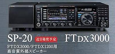 Yaesu SP-20, altoparlante esterno di linea per FTDX1200 e FTDX3000D