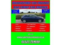 ASTRA 1.8 SRI 3 DOOR VAUXHALL 2006 56 - GUARANTEED CAR FINANCE BAD CAR CREDIT