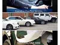 Chauffeur Wedding Car Hire Aston Martin Rapide Bentley Hummer H2 Mercedes Limousine