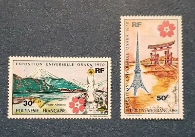 French Polynesia Stamps, Scott C55-C56 Complete set Mint And Hinged With No Gum