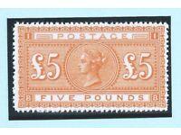 Queen Victoria SG137 £5 Orange Postage Stamp Mint