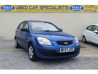 2007 (57) KIA RIO 1.4 S BLUE * IDEAL 5 DOOR FAMILY CAR * VERY CLEAN *