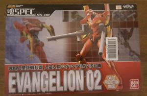 Bandai Evangelion chogokin spec figure