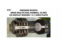 MH DIAL DUMBELL 31KG MISSING 1 X 1.25KG PLATE REDUCED REDUCED !!!!!