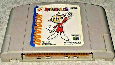 Nintendo 64 RAKUGAKIDS Used (Needs Japanese Console) KONAMI N64 Vintage