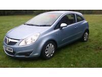 07 New Shape Vauxhall Corsa, service history
