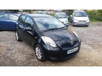 Toyota Yaris 1.3 VVT-i TR 5dr MANUAL ** ONE PREVIOUS OWNER**PART SERVICE HISTORY** 12 MONTHS MOT**