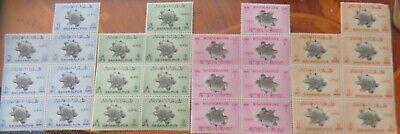 1949 Bahawalpur  - Postal Union x7 Sets Mint Blocks Of 7 Mint .