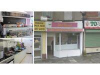 Retail Unit, Café or Restaurant | FORMER SANDWICH BAR | Low Rent | High Street, Gateshead | C1229