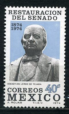 Mexico 1974 senate anniv stamp mint
