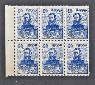 BRAZIL 1955  SG 935 Margin Block of 6 - CENTENARY 1st BATTALION ENGINEERS - MNH