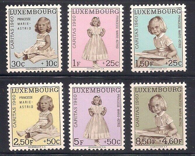 Luxembourg 1960 Sc B216-21 MNH OG 41789  - $2.25