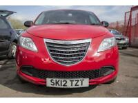 Chrysler Ypsilon S