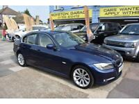 2011 61 BMW 318d 2.0TD EXCLUSIVE GOOD AND BAD CREDIT CAR FINANCE AVAILABLE