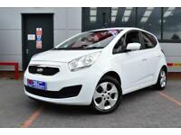 2014 Kia Venga 1.4 EcoDynamics 2 5dr Hatchback Petrol Manual
