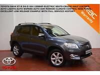 Toyota RAV4 2.2D-4D (150bhp) (4WD) XT-R-NEW MODEL-FULL HISTORY-H/LEATHER-CRUISE