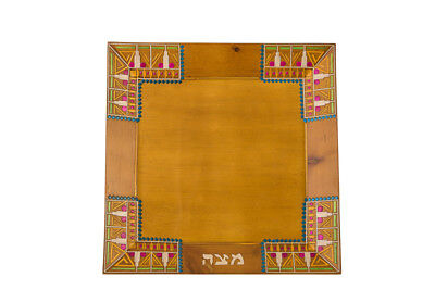 (Passover, Unique Light Brown Wood Pharonic Matzah Plate / Tray colorful straws *)