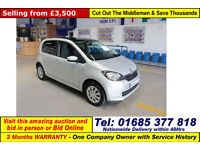 2013 - 13 - SKODA CITIGO 1.0MPI SE 5 DOOR HATCHBACK (GUIDE PRICE)