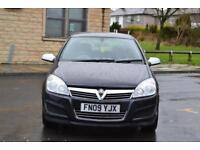 2009 Vauxhall Astra 1.7 CDTi Life 5dr