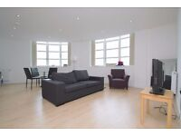 Stunning 3 bedroom flat to rent - Call 07488702677 to arrange a viewing!