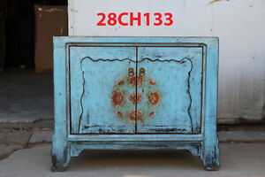 Chinese Antiques Furniture at 50% off!