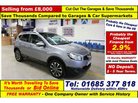 2013 - 62 - NISSAN QASHQAI N-TEC+ IS 1.6DCI 5 DOOR HATCHBACK (GUIDE PRICE)