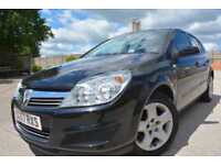 VAUXHALL ASTRA BREEZE 1.4 16V 5 DOOR*LOW MILEAGE*2 LADY OWNERS*LONG MOT*
