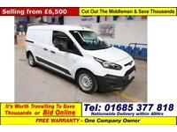 2014 - 64 - FORD TRANSIT CONNECT 210 L2 1.6TDCI LWB VAN (GUIDE PRICE)