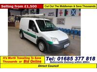 2009 - 58 - FORD TRANSIT CONNECT T200 1.8TDCI 75PS EURO4 VAN (GUIDE PRICE)