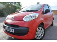 CITROEN C1 VIBE 1.0 3 DOOR*FULL 12 MONTHS MOT*2 LADY OWNERS*ONLY £20 TAX*