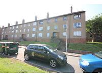 3 bedroom flat in Loganlee Terrace, West End, Dundee, DD2 2DA