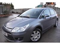 CITROEN C4 AIRDREAM+ 1.6 HDI DIESEL 5 DOOR*£30 TAX*2 OWNERS FROM NEW*HISTORY*