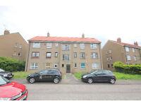2 bedroom flat in Kemnay Gardens, Douglas and Angus, Dundee, DD4 7TT