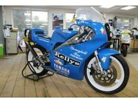 1995 Yamaha TZ125 Owen McNally Race Bike.