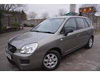 KIA CARENS GS 2.0 16V 5 DOOR MPV* TWO OWNERS*MEGA CHEAP 09 PLATE NEW SHAPE*