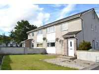 2 bedroom flat in Western Avenue, Ellon, Aberdeenshire, AB41 9EU