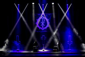 Less than 13 steps to get to 9TH ROW seats for A PERFECT CIRCLE