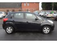 Kia Venga 1.4 - Low Miles - 1 Year MOT - 1 Yr Warranty - 1 Year AA cover