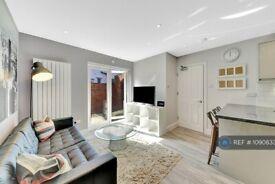 1 bedroom in Waterbank Road, London, SE6 (#1090833)