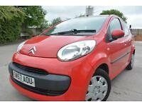 CITROEN C1 RHYTHM 1.0 5 DOOR*FULL MOT*FULL SERVICE HISTORY*£20 TAX*LOW INSURANCE