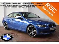 2007 BMW 320 2.0TD d SE COUPE -LEATHER-CRUISE-FULL SERVICE HISTORY-