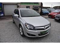 Vauxhall Astra 1.8i 16v ( 140ps ) 2009MY SRi 5 DOOR+SILVER+STUNNING